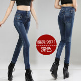 Review Slim Fit Slimming Plus Sized Skinny Pants Jeans China
