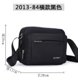 Price Small Square Oxford Duo Ceng Bao Diaper Bag New Style Shoulder Bag 84 Black Xilivsha Original