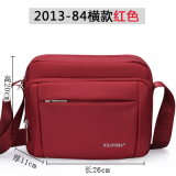 Discounted Small Square Oxford Duo Ceng Bao Diaper Bag New Style Shoulder Bag 84 Red