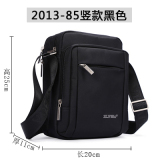 Review Small Square Oxford Duo Ceng Bao Diaper Bag New Style Shoulder Bag 85 Black China