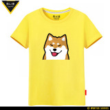 Loose Snow Dog Two Cargo T Shirt Yellow 2 Yellow 2 Best Price