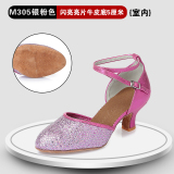 Autumn And Winter Soft Bottom Female *d*lt Dance Shoes Square Dancing Shoes M305 Silver Color Shiny Sequin Leather At The End 5 Cm Reviews