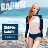 Top Rated Split Diving Clothes Female Wetsuit Jellyfish Clothing Korea Sunscreen Swimsuit Body Long Sleeved Trousers Slimming Effect Surfing Suit Pink Spell Dark Blue Sleeves Top Dark Blue Shorts