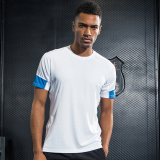 Casual Male Summer Round Neck Quick Drying Clothing T Shirt White On Line