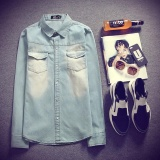 Get The Best Price For Spring And Autumn Korean Version Of The Cowboy Slim Casual Long Sleeved Shirt Blue Intl