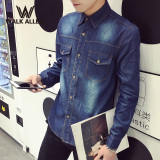 Wholesale Casual Denim Men S Slim Fit Shirt