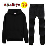 Who Sells Spring And Summer Thin Hooded Hoodie Black Sweatpants
