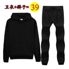 Spring And Summer Thin Hooded Hoodie Black Sweatpants On Line