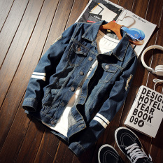 Cheapest Spring New Style Cowboy Jacket 3831 Blue Online