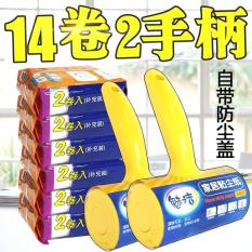 Tearable Zhan Chen Zhi Sticky Roller Lent Remover Coupon