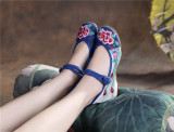 Who Sells The Cheapest Style Old Beijing Gum Outsole Spring And Summer Peony Single Cloth Shoes Blue Online