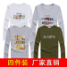 Discount Stylish Cotton Spring And Autumn New Style Base Shirt T Shirt 8 White Cartoon Shoes Gray Double Fish Gray Look Green Fa China