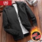 Men S Stylish Slim Fit Pilot Jacket Black Plus Velvet Black Plus Velvet Oem Discount