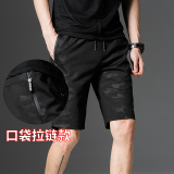 Get Cheap Stylish Summer Men S Camouflage Shorts 6636 Models Unilateral With Pockets Zip