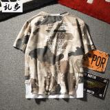 Buy Hip Hop Summer Camouflage Men S Short Sleeved T Shirt 567 Camouflage Stitching Short Sleeved White Online