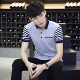 Discount Summer Young Collar Short Sleeved T Shirt Gray Gray Oem On China