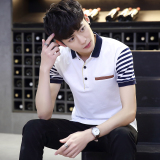 Price Compare Summer Young Collar Short Sleeved T Shirt White White