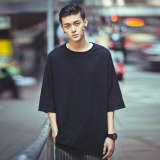 Best Offer Korean Style Solid Color Summer Seven Points Sleeve T Shirt