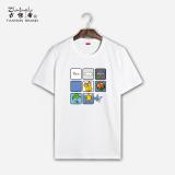 Who Sells Japanese Cotton Barometer Round Neck Short Sleeve T Shirt White 228 White 228 The Cheapest