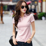 Female New Style Slim Fit Collar Slimming Effect Cotton Solid Color Short Sleeved T Shirt Lotus Pink Lower Price