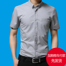 New Men S Korean Style Business Casual Slim Fit Short Sleeve Shirt
