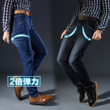 Buy Men Straight Plus Sized Loose Trousers Elastic Jeans Oem Cheap