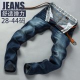Compare Price Men Straight Plus Sized Loose Trousers Elastic Jeans Oem On China