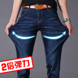 Buy Men Straight Plus Sized Loose Trousers Elastic Jeans Cheap China