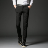 How To Get Korean Style Slim Fit Skinny Pants Men S Casual Pants Black 8206 Paragraph