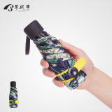 Discount Sunscreen Uv Female Lightweight Small Folding Umbrella Parasol Elegant Lily With Pockets Umbrella Other