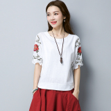 Price Comparison For Women S Retro Embroidery Round Neck Cotton Linen Short Sleeve T Shirt White White