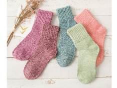 T92 Bundle Sleeping Socks Adults In Stock