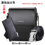 Men Backpack Kangaroo Send Hand Bag Business Tide Casual Messenger Bag Three Piece Set Black Xl Three Piece Set Black Xl Compare Prices