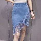 Who Sells Chic Tassled Female Spring And Summer Irregular Skirt Denim Skirt