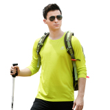 Buy Tectop Outdoor Men And Long Sleeved Thin T Shirt Quick Drying Clothes 7703 Men Yellow Fruit Green Cheap On China