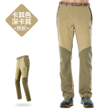 Brand New Tectop Shishang Spell Color Stretch Hiking Pants Outdoor Quick Drying Pants Casual Deep Khaki Men