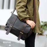 Where Can You Buy Men S Korean Style Casual Canvas Shoulder Bag Black Leather Version Black Leather Version