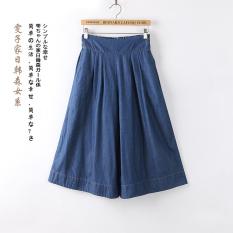 Price Comparisons For Women S Wen Child Home New Style Cotton Denim Loose Culottes Dark Blue Dark Blue