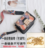 Discount Korean Style Transparent Wide Shoulder Strap Gel Bag Bags Black High Quality Chain China