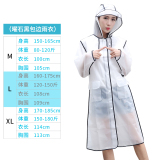 Get Cheap Couple Outdoor *d*lt Hiking Waterproof Poncho Transparent Raincoat Obsidian Black With Pockets Obsidian Black With Pockets