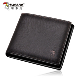 Cheap Tucano Leather New Style Business Fashion Wallet Men S Wallet Online