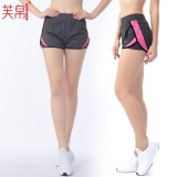 Fullbelief Woman Sports Shorts Running Gym Bodybuilding Summer Yoga Slim Quick Dry Ventilation Anti Exposure Thin Female Hot Pants Rose) Intl On Line
