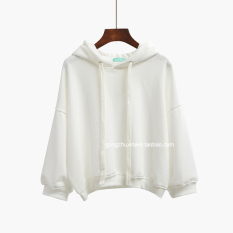 Price Comparisons For Ulzzang Korean Female Pullover Spring Top Hoodie White