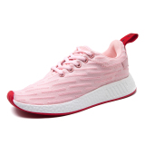 Who Sells Jianti Women S Korean Style Casual Sneakers Single Layer Pink Single Layer Pink