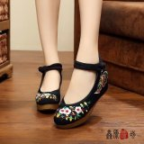 Price Compare Veowalk Plum Flower Embroidered Women Casual Canvas Hidden Heel Wedges Platforms Ankle Strap Vintage Leisure Pump Shoes Black Intl