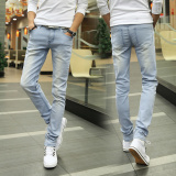 Best Rated Men Korean Casual Stretch Jeans Sky Blue Pants Sky Blue Pants