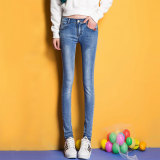 Compare Versatile Slim Fit Stretch Pencil Pants Women S Jeans Light Blue