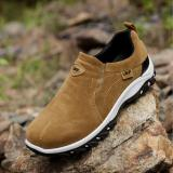 Discount Victory Men S Casual Shoes Movement Outdoor Hiking Shoes(Brown) Intl
