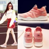 Sale Victory New Women Fashion Sneakers Increase Ventilation Running Shoes Casual Shoes(Pink) Intl China Cheap