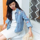 Vintage Embroidery Women Jacket Fashion Denim Coat Flower Decoration Cowboy Coat Wraps Outdoor Wear Intl In Stock